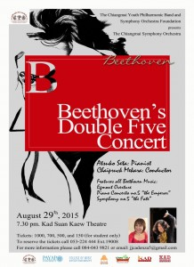 Beethhoven_Double Five Concert