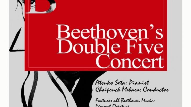 Beethhoven_Double Five Concert