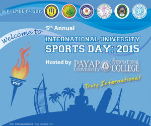 International_Uni_sports_day