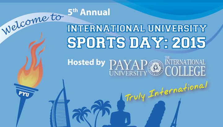 International_Uni_sports_day