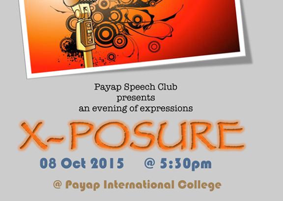 payap_speech_club