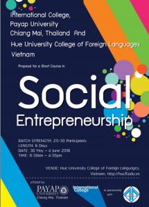 SocialEntrepreneur2016