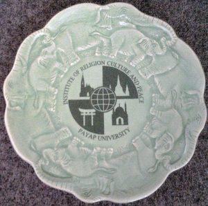 Commemorative Plate IRCP (Institute of Religion Culture and Peace)