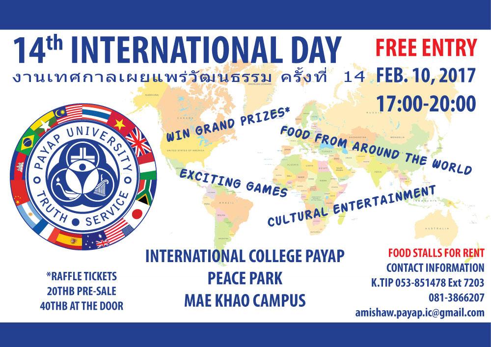 02d61155a88ff International Day 2017 – Payap University