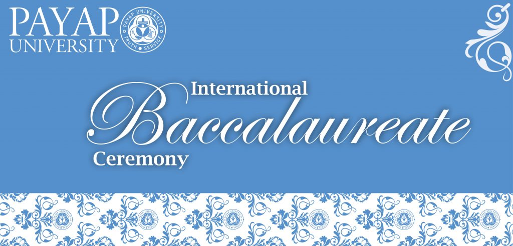 international_baccalaureate_ceremony