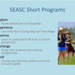 seasc_short_progs
