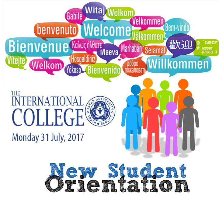 newstudentorientation