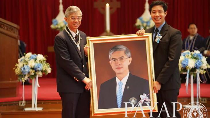 rux_president_ceremony