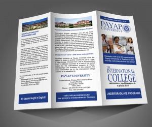 Promotional Flyer for International College