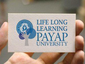 New Logo for the Life Long Learning Program