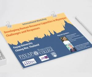 Myanmar Human Resource Capacity workshop