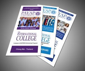 International College 3-fold flyers