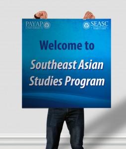Southeast Asian Studies Program welcome banner