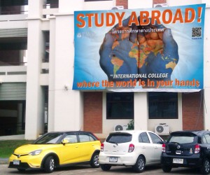 Study Abroad building banner