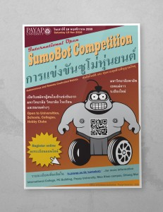 sumobot_poster