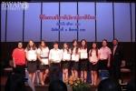 Honors Ceremony_IHM Students.jpg
